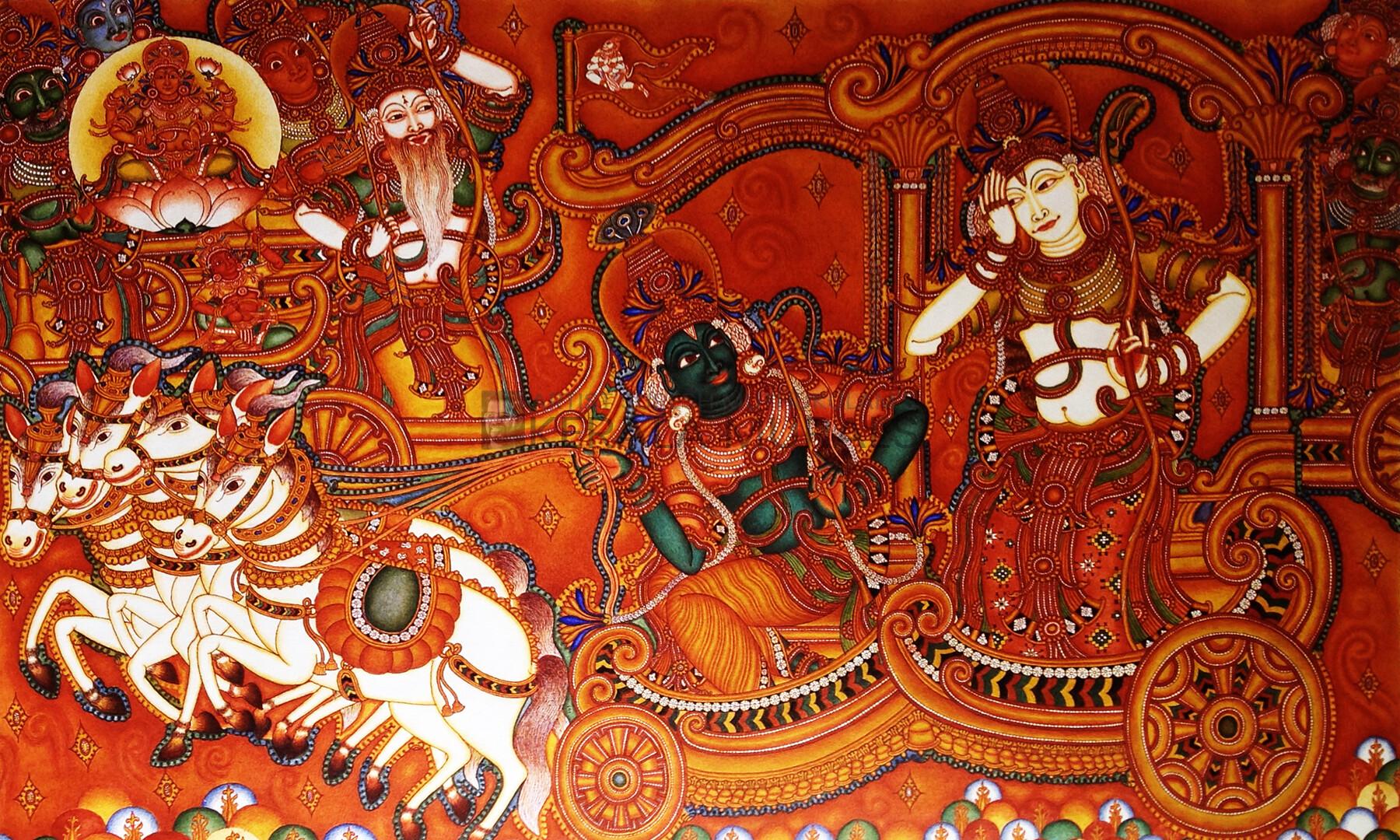 Geethopadhesha